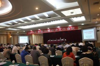 中国物流学会