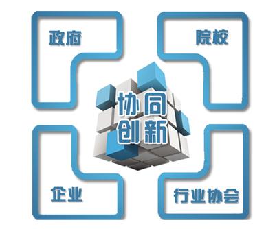 logo logo 标志 设计 矢量 矢量图 素材 图标 400_334