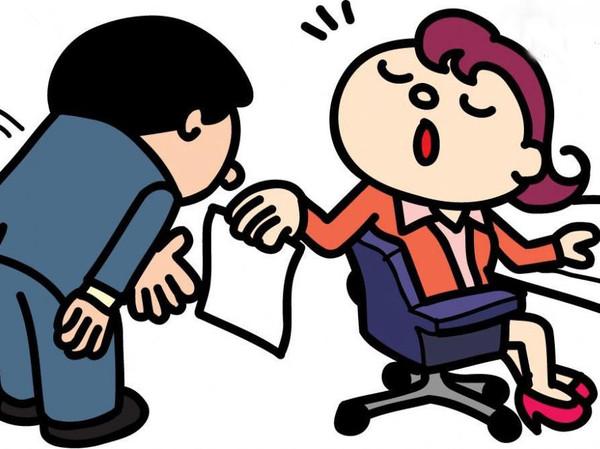如果有事要迟点到或者不能到,应事先给企业打电话说明原因.图片