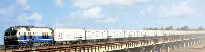 铁路冷藏运输