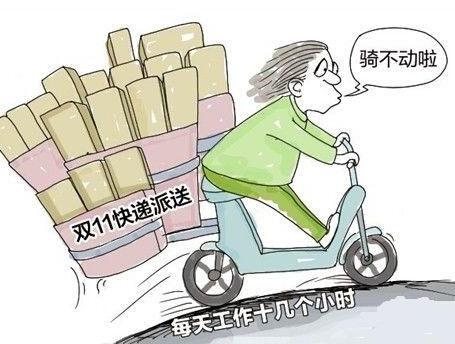 适度缓冲快递员的工作量;在签收包裹时不要忘了给